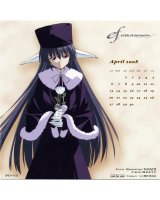 BUY NEW ef a tale of memories - 166929 Premium Anime Print Poster