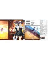 BUY NEW ef a tale of memories - 167901 Premium Anime Print Poster