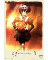 BUY NEW ef a tale of memories - 170364 Premium Anime Print Poster