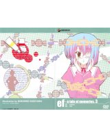 BUY NEW ef a tale of memories - 170365 Premium Anime Print Poster