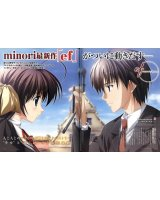 BUY NEW ef a tale of memories - 172570 Premium Anime Print Poster