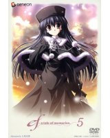BUY NEW ef a tale of memories - 176099 Premium Anime Print Poster