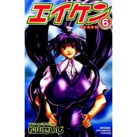 BUY NEW eiken - 153990 Premium Anime Print Poster