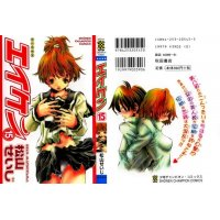 BUY NEW eiken - 154063 Premium Anime Print Poster