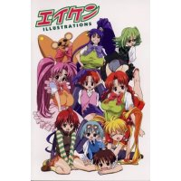 BUY NEW eiken - 56064 Premium Anime Print Poster