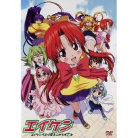 BUY NEW eiken - 66131 Premium Anime Print Poster