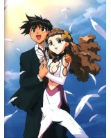 BUY NEW el hazard - 41283 Premium Anime Print Poster