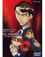 BUY NEW el hazard - 87520 Premium Anime Print Poster