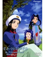 BUY NEW el hazard - 87524 Premium Anime Print Poster