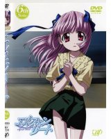 BUY NEW elfen lied - 119914 Premium Anime Print Poster