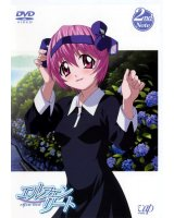 BUY NEW elfen lied - 119920 Premium Anime Print Poster