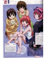 BUY NEW elfen lied - 1432 Premium Anime Print Poster