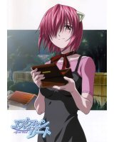BUY NEW elfen lied - 191887 Premium Anime Print Poster