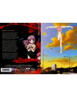 BUY NEW elfen lied - 92081 Premium Anime Print Poster