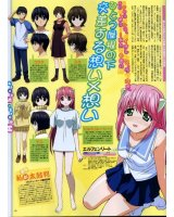 BUY NEW elfen lied - 95926 Premium Anime Print Poster
