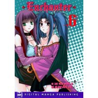 BUY NEW enchanter - 156223 Premium Anime Print Poster