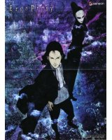 BUY NEW ergo proxy - 121054 Premium Anime Print Poster