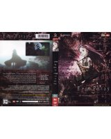 BUY NEW ergo proxy - 130947 Premium Anime Print Poster