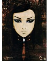 BUY NEW ergo proxy - 88192 Premium Anime Print Poster