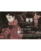 BUY NEW ergo proxy - 96770 Premium Anime Print Poster