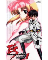 BUY NEW es otherwise - 144664 Premium Anime Print Poster