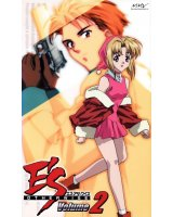 BUY NEW es otherwise - 144707 Premium Anime Print Poster