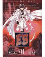 BUY NEW es otherwise - 150170 Premium Anime Print Poster