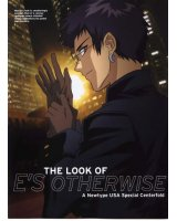 BUY NEW es otherwise - 3672 Premium Anime Print Poster