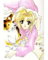 BUY NEW es otherwise - 63544 Premium Anime Print Poster
