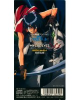 BUY NEW escaflowne - 101764 Premium Anime Print Poster