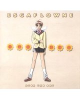 BUY NEW escaflowne - 101765 Premium Anime Print Poster