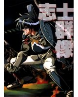 BUY NEW escaflowne - 107626 Premium Anime Print Poster