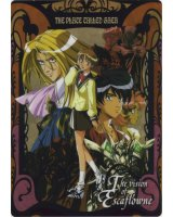 BUY NEW escaflowne - 126163 Premium Anime Print Poster