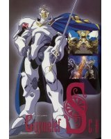 BUY NEW escaflowne - 126709 Premium Anime Print Poster