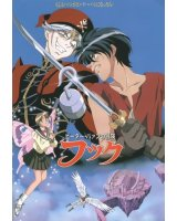 BUY NEW escaflowne - 138497 Premium Anime Print Poster