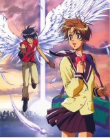BUY NEW escaflowne - 141649 Premium Anime Print Poster