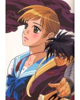 BUY NEW escaflowne - 141963 Premium Anime Print Poster