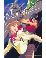 BUY NEW escaflowne - 142177 Premium Anime Print Poster