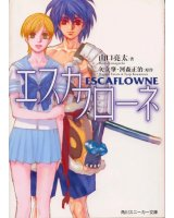 BUY NEW escaflowne - 143481 Premium Anime Print Poster