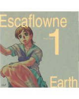 BUY NEW escaflowne - 144606 Premium Anime Print Poster