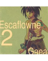 BUY NEW escaflowne - 144607 Premium Anime Print Poster