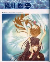 BUY NEW ever17 - 114183 Premium Anime Print Poster
