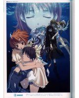 BUY NEW ever17 - 114185 Premium Anime Print Poster