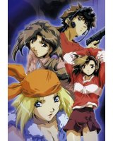 BUY NEW exodus guilty - 98048 Premium Anime Print Poster
