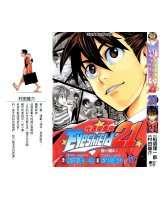 BUY NEW eyeshield 21 - 117813 Premium Anime Print Poster