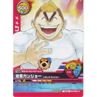 BUY NEW eyeshield 21 - 120729 Premium Anime Print Poster