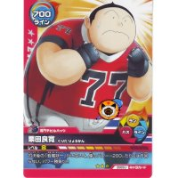 BUY NEW eyeshield 21 - 120738 Premium Anime Print Poster
