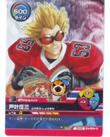 BUY NEW eyeshield 21 - 121117 Premium Anime Print Poster