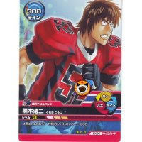 BUY NEW eyeshield 21 - 121119 Premium Anime Print Poster