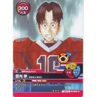 BUY NEW eyeshield 21 - 121445 Premium Anime Print Poster